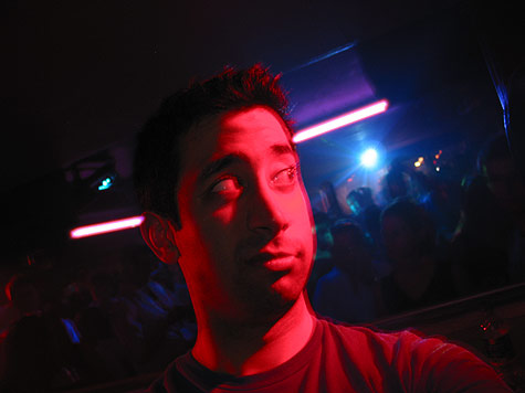 photo by davin.ws - april 2005