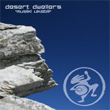 Desert Dwellers - Musiki Ukabili - AFK remix (Ritual Sounds)